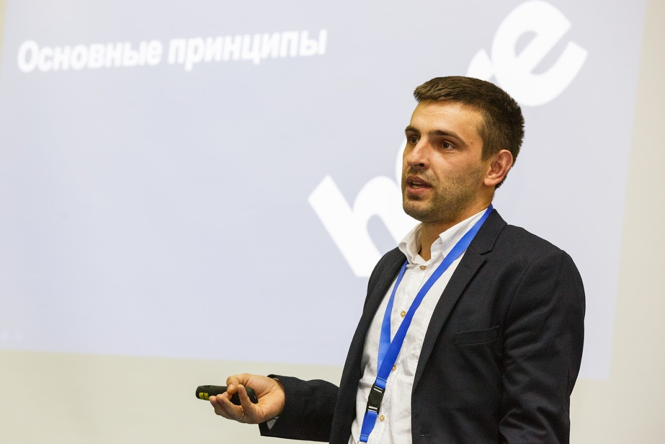 barsukov_here_intetics_gis_day_2015