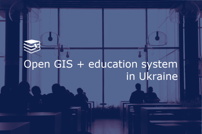 open_gis_education_issues