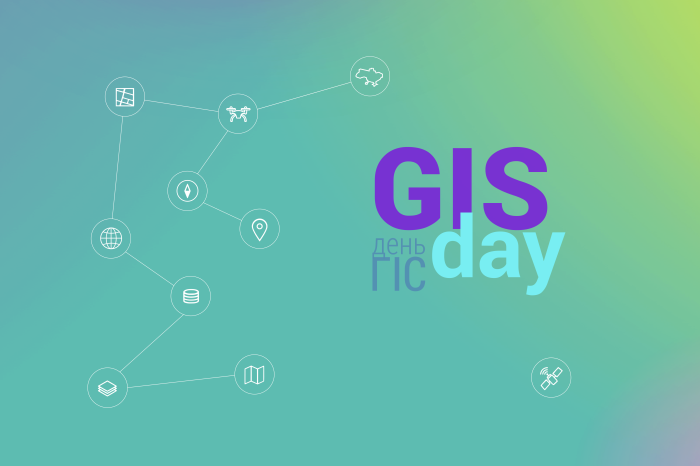 gis-day-2016