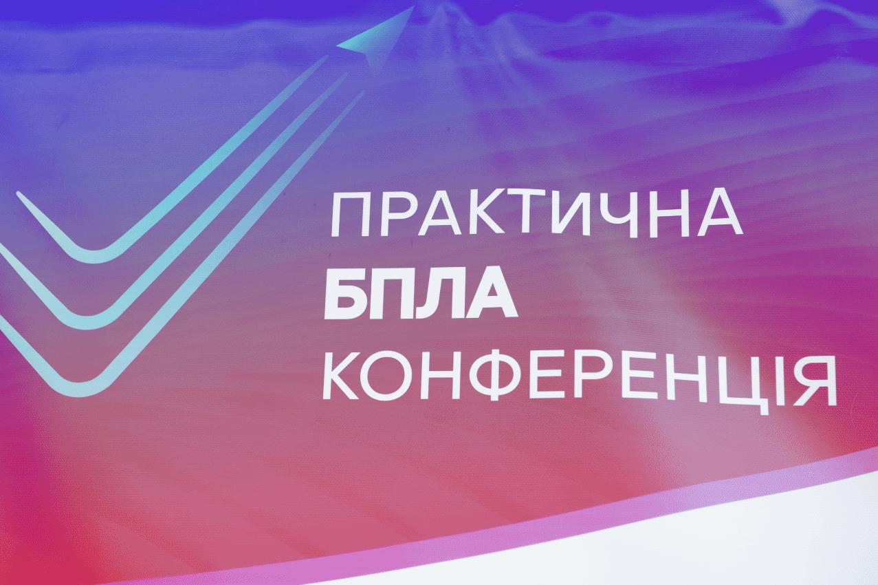 UAV-conference-cover
